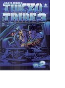 TOKYO TRIBE3 2 (バーズコミックスデラックス)