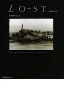 ロスト ドイツ機敗戦写真集