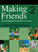 Making Friends 大人のためのやり直し英会話 2