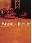 ブラジル×ジャパン