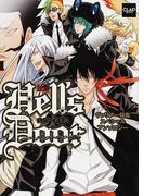 Hell's Door ヴァリアー血風録 ヴァリアー特集スペシャルアンソロジー (CLAPコミックスanthology)
