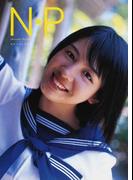 N・P 桜庭ななみ写真集