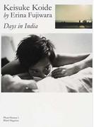 小出恵介by藤原江理奈Days in India (Photo Homme)