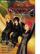 キングダムハーツ358/2Days Vol.1 The 14th (GAME NOVELS)(GAME NOVELS(ゲームノベルズ))