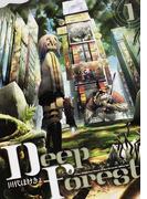 Deep Forest 1 (ガムコミックス)
