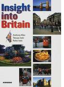 イギリス探訪
