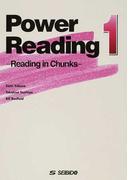 チャンクで読むやさしい速読演習