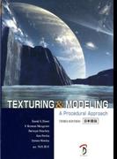 TEXTURING&MODELING A Procedural Approach 日本語版