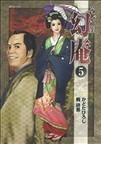 そば屋幻庵(SPコミックス) 14巻セット(SPコミックス)