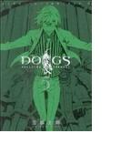 DOGS BULLETS&CARNAGE 5 (ヤングジャンプ・コミックス・ウルトラ)