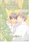 こめかみひょうひょう (ミリオンコミックス)