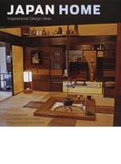 JAPAN HOME Inspirational Design Ideas