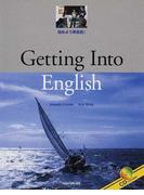 始めよう英会話!
