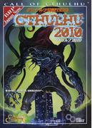クトゥルフ神話TRPGクトゥルフ2010 Call of Cthulhu (ログインテーブルトークRPGシリーズ)(ログインテーブルトークRPGシリーズ)