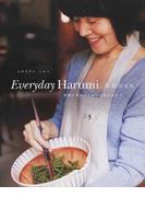 Everyday Harumi 家族や友人のための日本のおかず