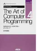 The Art of Computer Programming 日本語版 Volume4,Fascicle4 Generating All Trees History of Combinatorial Generation (ASCII Addison Wesley Programming Series)