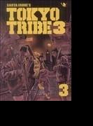 TOKYO TRIBE3 3 (バーズコミックスデラックス)