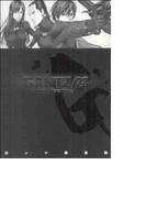 GANTZ 28 (ヤングジャンプ・コミックス)