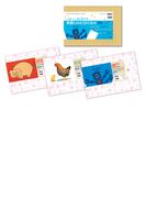 ハローはじめての英語KAMISHIBAI 3巻セット