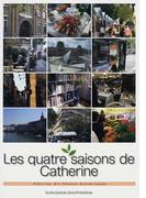カトリーヌとパリの四季