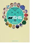 機動戦士ぶよガンダム(角川コミックス・エース) 2巻セット(角川コミックス・エース)