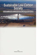 Sustainable Low‐Carbon Society
