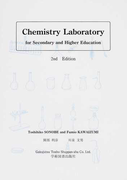 Chemistry Laboratory For Secondary and Higher Education 2nd Edition