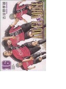 ANGEL VOICE 16 (少年チャンピオン・コミックス)(少年チャンピオン・コミックス)