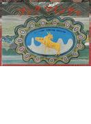 プンクマインチャ ネパールの昔話 (こどものとも絵本)