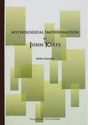 ジョン・キーツにおける神話的偽装