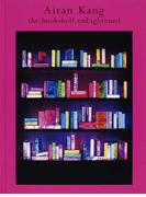 姜愛蘭−内なる本棚