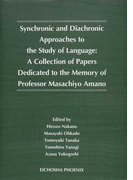 Synchronic and Diachronic Approaches to the Study of Language A Collection of Papers Dedicated to the Memory of Professor Masachiyo Amano