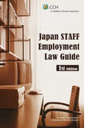 Japan STAFF Employment Law Guide