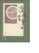 深夜食堂 6 (BIG COMICS SPECIAL)(ビッグコミックス)