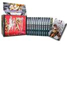 ジョジョの奇妙な冒険 第4部 全12巻 (集英社文庫コミック版)(集英社文庫コミック版)