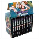 ジョジョの奇妙な冒険 Part6ストーンオーシャン 全11巻セット 漫画文庫・化粧箱セット