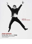 JOHN LENNON In His Life ジョン・レノン写真集 (P−Vine BOOks)