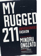 MY RUGGED 211 UNFASHIONABLE FASHION
