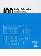 Design Rule Index デザイン、新・25+100の法則 第2版