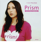 Prism *rism Photo Book Girls Photo Collection