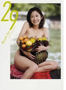 29 小野真弓写真集