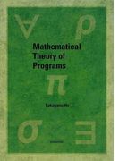 Mathematical Theory of Programs
