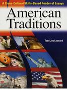 日常生活の中のアメリカ文化