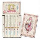 ベルサイユのばら 集英社文庫全5巻セット