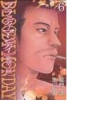 ブラッディ・マンデイSeason2絶望ノ匣 6 (講談社コミックス)