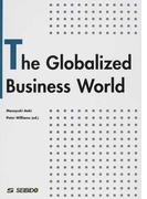 世界のビジネス事情と文化