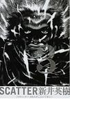 SCATTER(BEAM COMIX) 8巻セット(ビームコミックス)