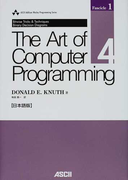 The Art of Computer Programming 日本語版 Volume4,Fascicle1 Bitwise Tricks & Techniques Binary Decision Diagrams (ASCII Addison Wesley Programming Series)