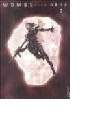 WOMBS(IKKI COMIX) 5巻セット(IKKI コミックス)