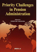Priority Challenges in Pension Administration
